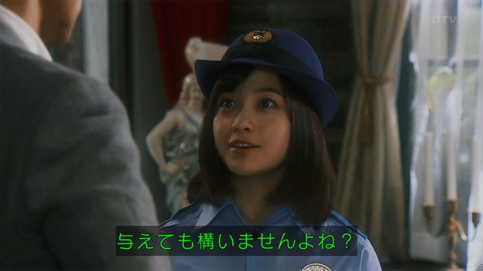 いきもの係 2話のキャプ273