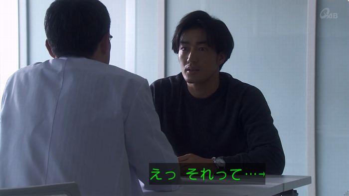 奪い愛 6話のキャプ147