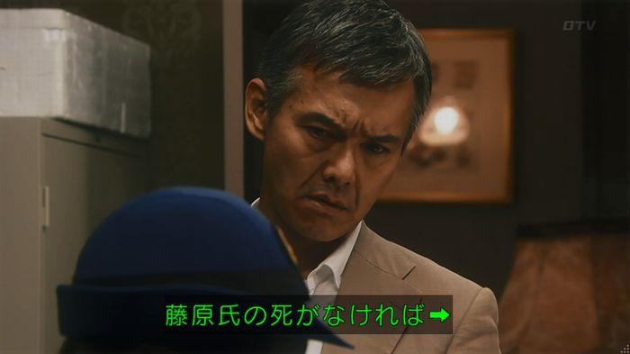 いきもの係 2話のキャプ674
