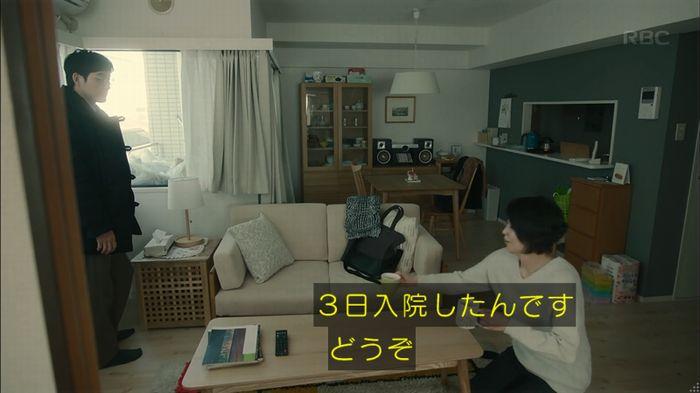 カルテット 4話のキャプ644