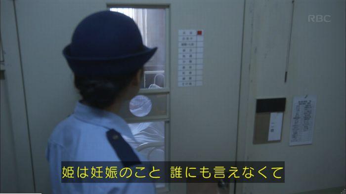 監獄のお姫さま 4話のキャプ467