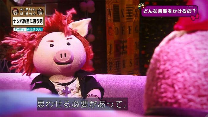 ねほりん ナンパ回のキャプ88