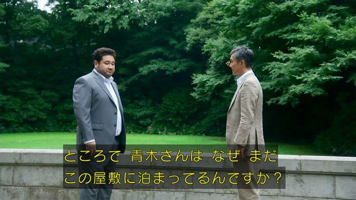 いきもの係 2話のキャプ469