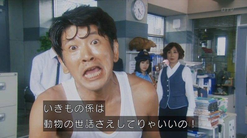 いきもの係 4話のキャプ471