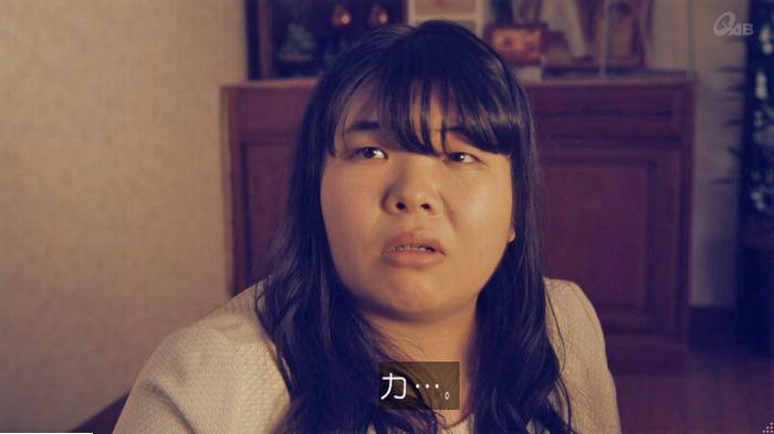 家政婦のミタゾノ 2話のキャプ792