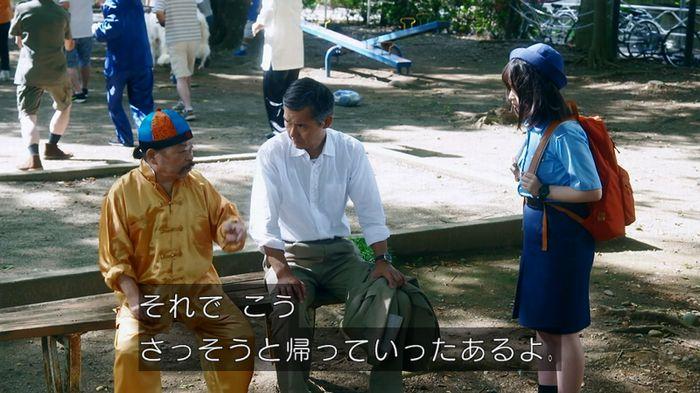 7話のキャプ626