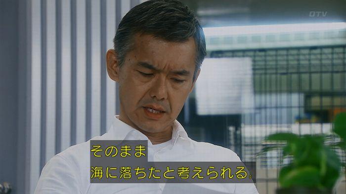 いきもの係 3話のキャプ106