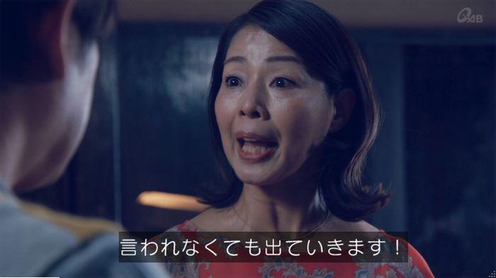 家政婦のミタゾノ 5話のキャプ752