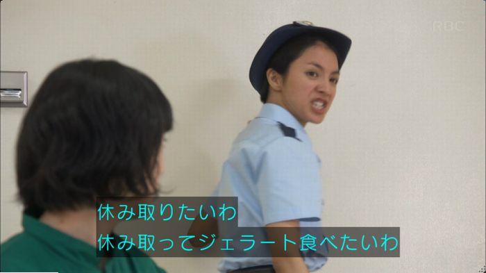 監獄のお姫さま 5話のキャプ262