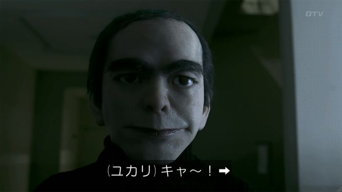 世にも奇妙な物語 夢男のキャプ257