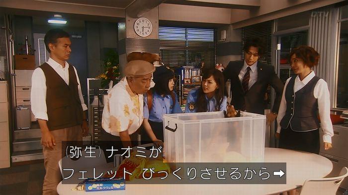 警視庁いきもの係 8話のキャプ403
