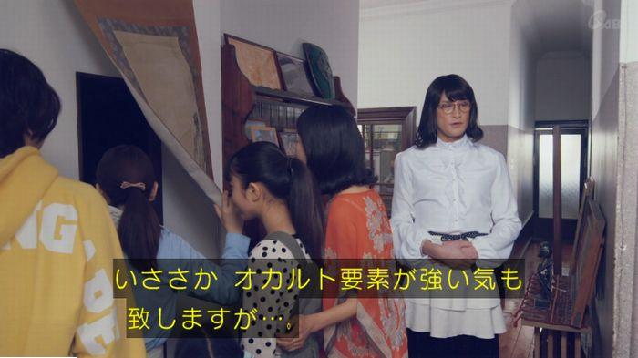 家政婦のミタゾノ 5話のキャプ607