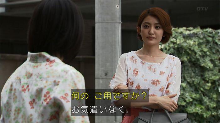 ウツボカズラの夢4話のキャプ462