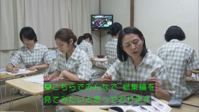 監獄のお姫さま 7話のキャプ249