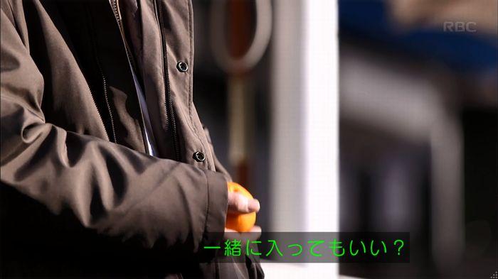 リバース 1話のキャプ264