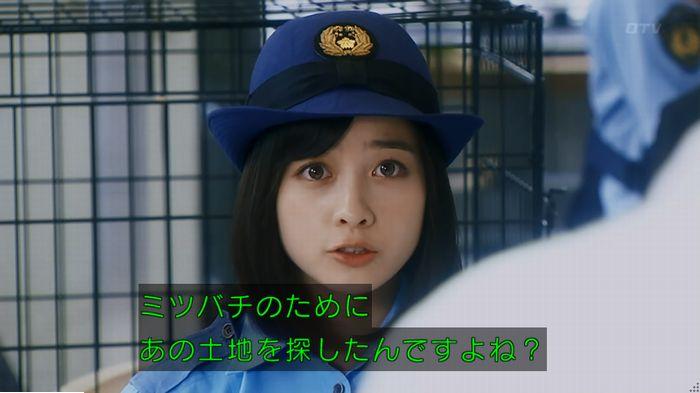 警視庁いきもの係 最終話のキャプ726