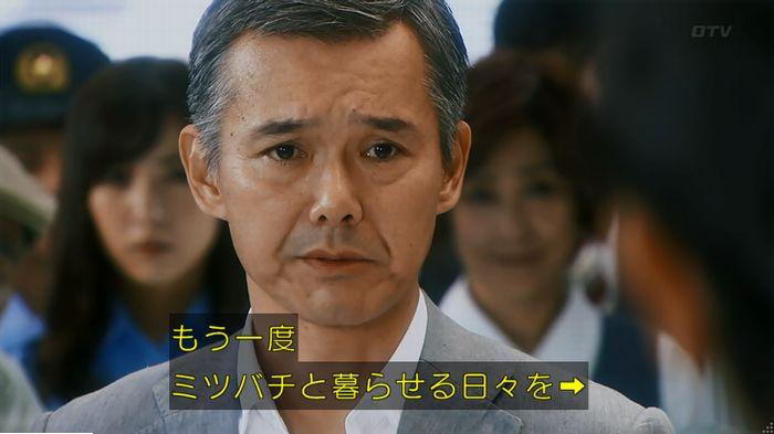 警視庁いきもの係 最終話のキャプ743