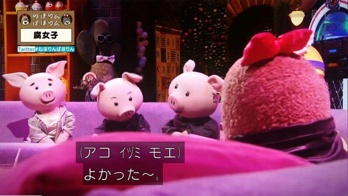 ねほりん腐女子回のキャプ96