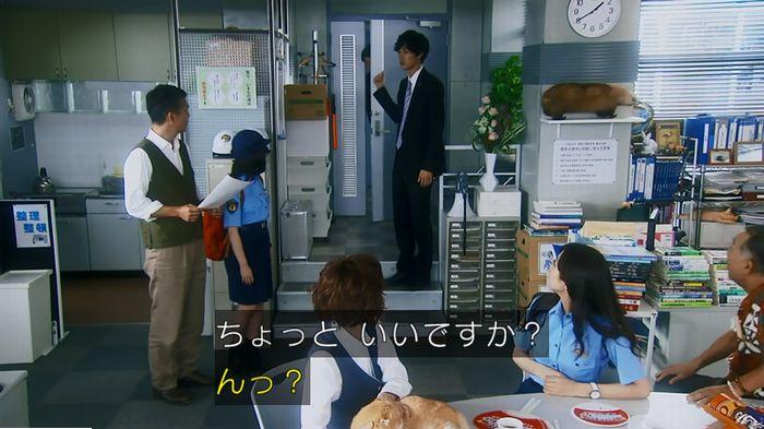 警視庁いきもの係 最終話のキャプ274