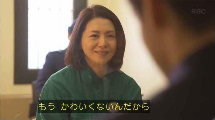 監獄のお姫さま 6話のキャプ312
