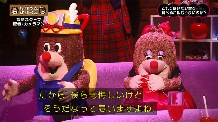 ねほりん 芸能スクープ回のキャプ416