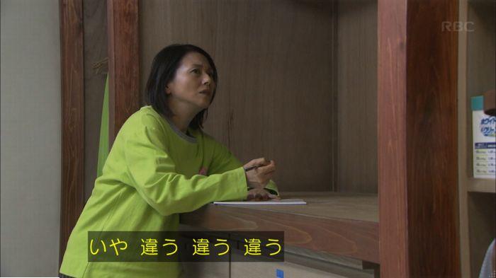 監獄のお姫さま 4話のキャプ158