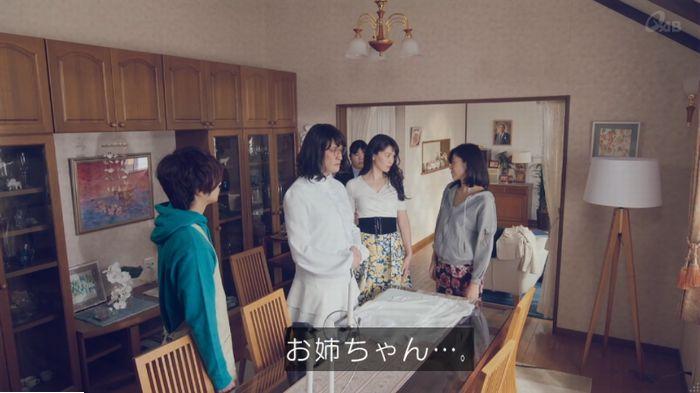 家政婦のミタゾノ 2話のキャプ196