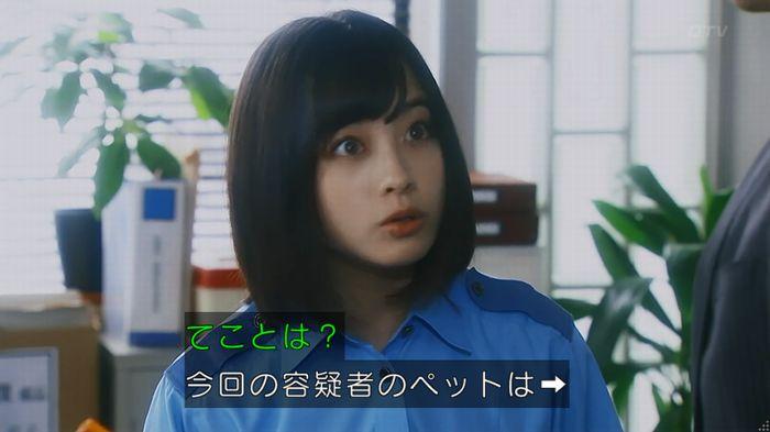 警視庁いきもの係 8話のキャプ95
