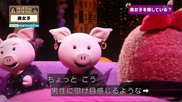 ねほりん腐女子回のキャプ406