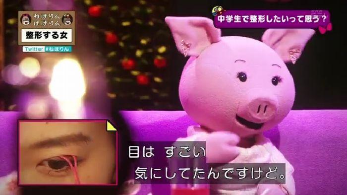 ねほりんぱほりんのキャプ92