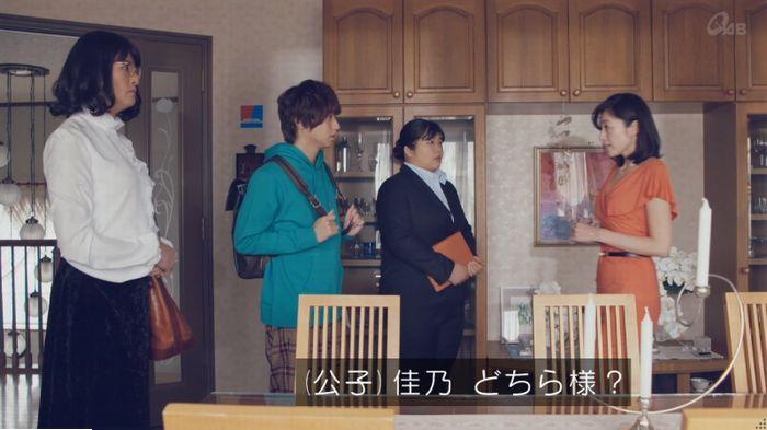 家政婦のミタゾノ 2話のキャプ93