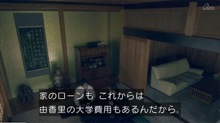 家政夫のミタゾノ4話のキャプ335