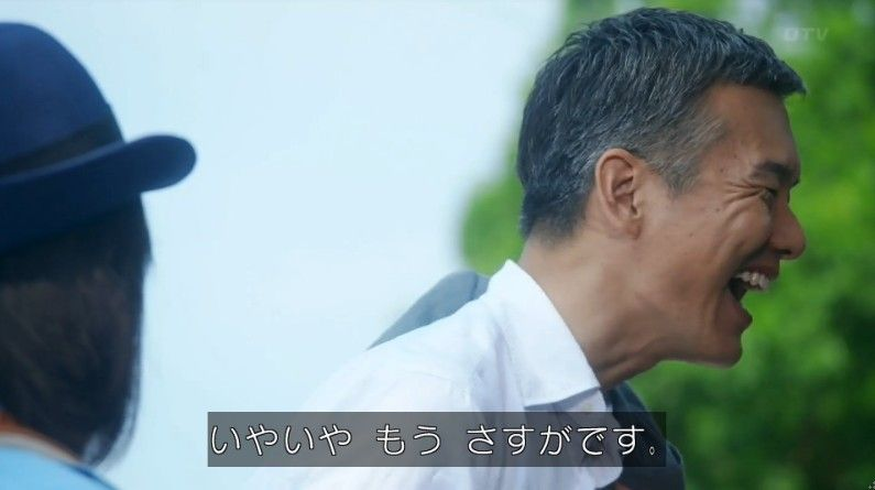 いきもの係 4話のキャプ208