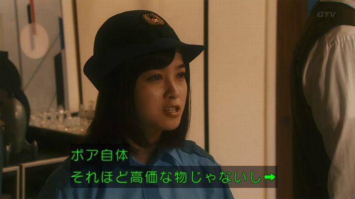 いきもの係 3話のキャプ716