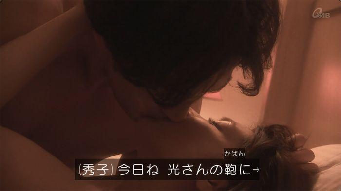 奪い愛 6話のキャプ37