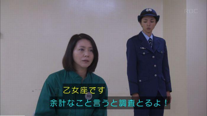 監獄のお姫さま 2話のキャプ26