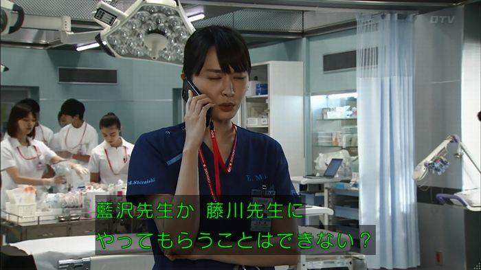 コード・ブルー6話のキャプ424