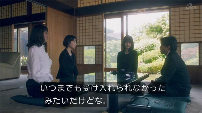 家政夫のミタゾノ4話のキャプ394