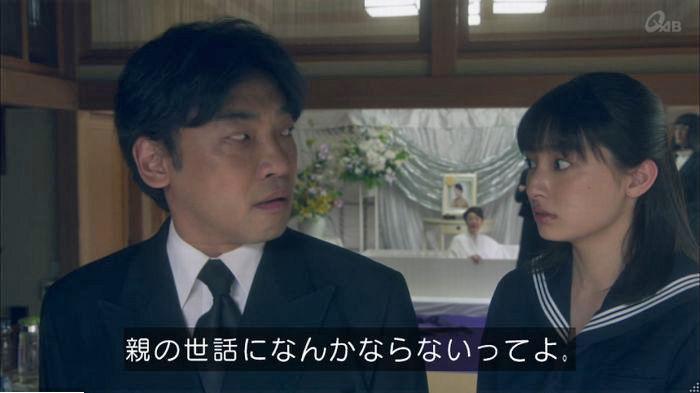 家政夫のミタゾノ4話のキャプ616