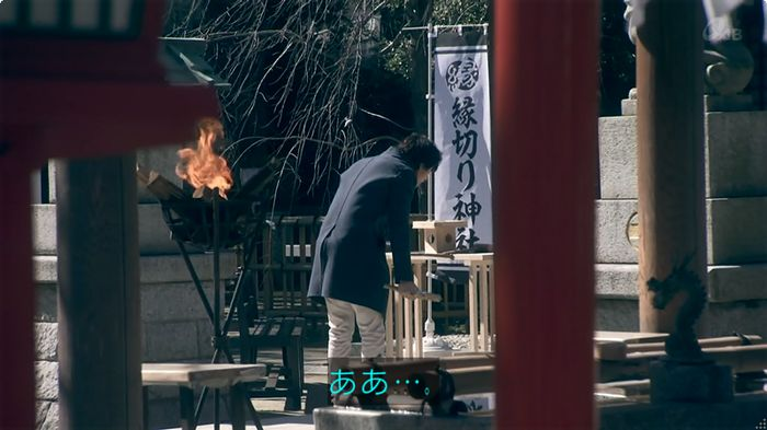 奪い愛 6話のキャプ214
