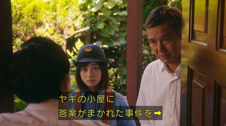 いきもの係 4話のキャプ598