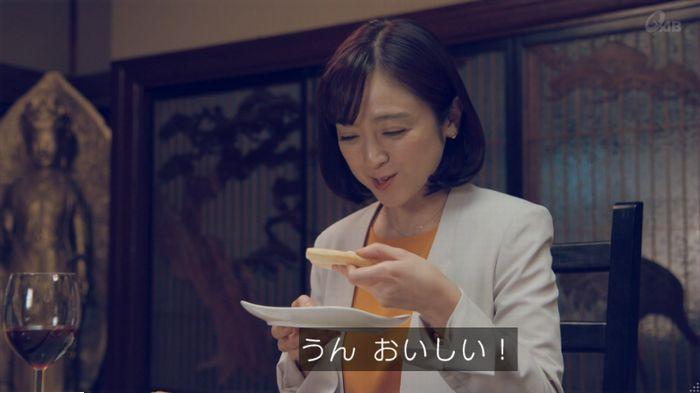 家政婦のミタゾノ 5話のキャプ320
