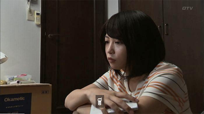 ウツボカズラの夢7話のキャプ254