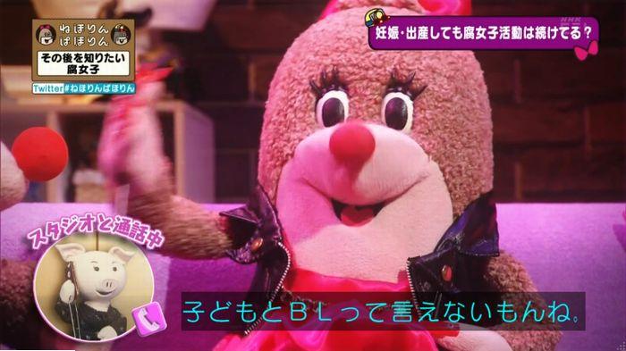 ねほりんぱほりんのキャプ267
