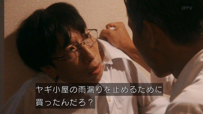 いきもの係 4話のキャプ746