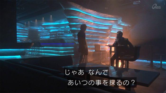 奪い愛 6話のキャプ414