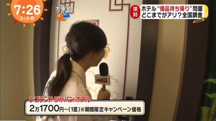 めざましTVのキャプ45