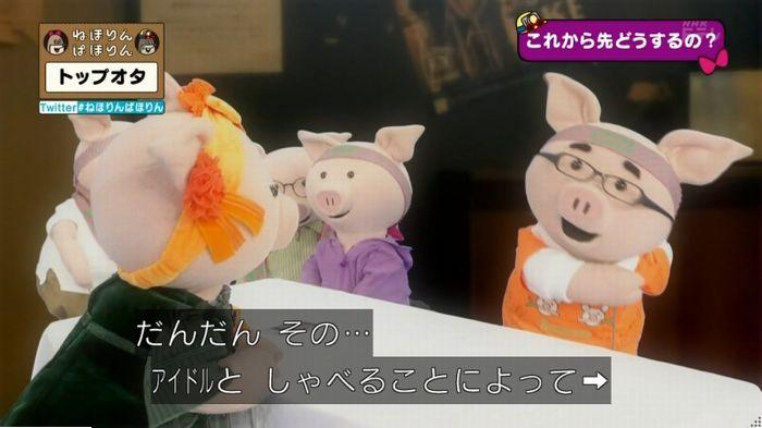 ねほりんぱほりんのキャプ505