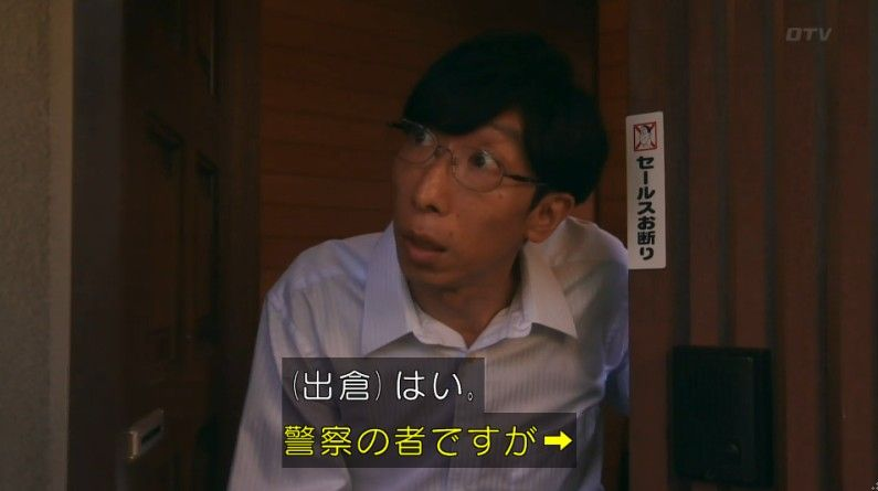 いきもの係 4話のキャプ594