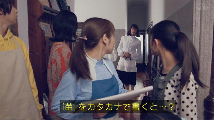 家政婦のミタゾノ 5話のキャプ589